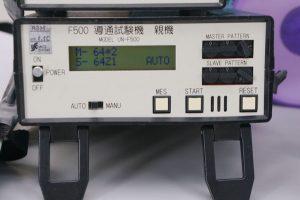 UNICO SYSTEMS UN-F500 導通試験機