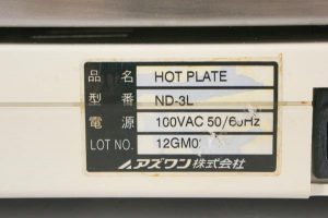 AS ONE ND-3L DIGITAL HOT PLATE