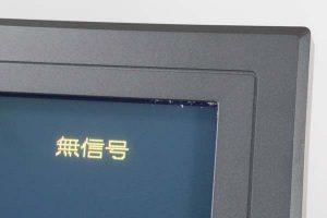 2008年製 Panasonic TH-42PH11KR 42型 専用電源ケーブル付 プラズマディスプレイ