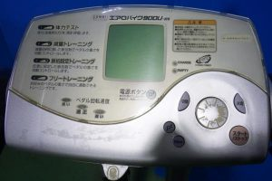 COMBI WELLNESS 900U-ex エアロバイク